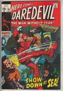 Daredevil #60 (Jan-70) VF+ High-Grade Daredevil