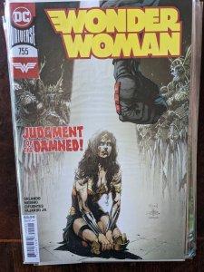 Wonder Woman #755 (2020)