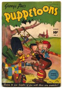 George Pal's Puppetoons #4 1946- Golden Age comic VG-