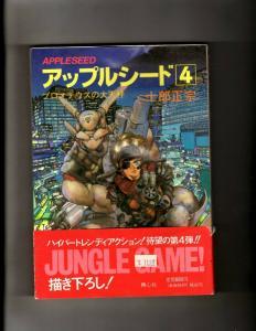 6 Anime Manga Books Appleseed 4 Ace Five Comics Luna Tic Party 2 Lemon Kids JF30