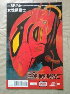 EDGE OF SPIDER-VERSE #5 1ST APP OF PENNY PARKER (MARVEL 2014)