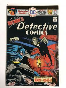 DETECTIVE 455 FINE PLUS  January 1976 COMICS BOOK