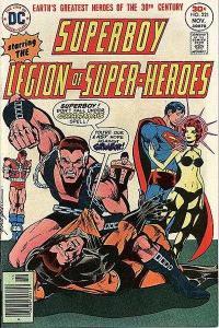 Superboy (1949 series) #221, VG+ (Stock photo)