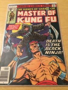 The Hands of Shang-Chi: Master of Kung-Fu #56