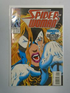 Spider-Woman #1 8.5 VF+ (1993 2nd Series)