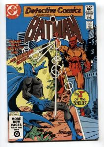 DETECTIVE COMICS #511-first appearance MIRAGE-Batman-comic book