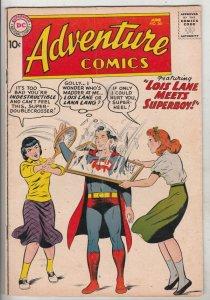 Adventure Comics #261 (Jun-59) FN/VF Mid-High-Grade Superboy, Green Arrow, Aq...