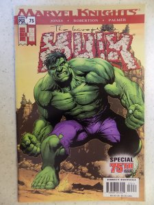 Incredible Hulk #75 (2004)