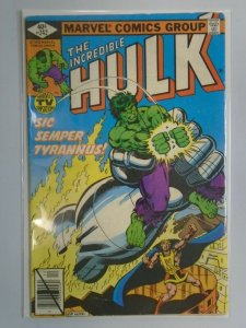 Incredible Hulk #242 Direct edition 3.0 GD VG (1979 1st Series)