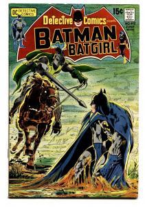 Detective Comics #412 1971- DC Comics- Batman Joust cover FN/VF