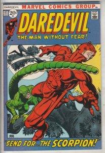 Daredevil #82 (Dec-71) NM- High-Grade Daredevil, Black Widow
