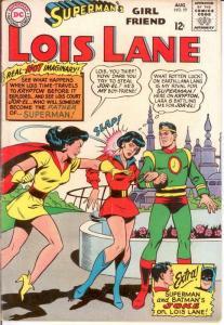 LOIS LANE 59 VG+ Aug. 1965 COMICS BOOK