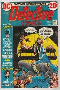 Detective Comics #427 (Sep-72) VF High-Grade Batman