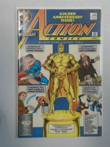 Action Comics #600 6.0 FN (1988)