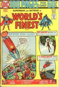 WORLDS FINEST 225 F-VF 100 PAGE GIANT Oct. 1974 COMICS BOOK
