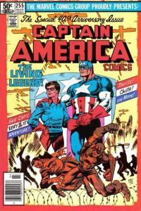 Captain America (1968 series) #255, Fine+ (Stock photo)