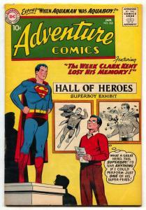 Adventure Comics #268 1960- Superboy- Aquaman- Green Arrow FN-