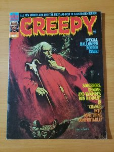 Creepy Magazine #58 ~ VERY FINE VF ~ 1973 Warren Magazine