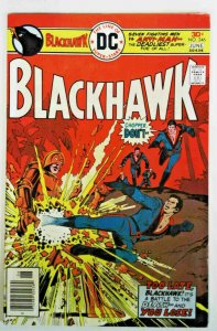 Blackhawk  246 DC Comics 1976 Comic Book  (FN/VF)  Anti-Man! Bronze Age