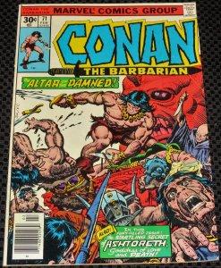 Conan the Barbarian #71 (1977)