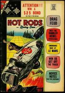Hot Rods and Racing Cars #33 1957- Rambler Rebel- Le Mans- Charlton VG