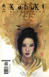 Kabuki Reflections #5 VF/NM; Image | save on shipping - details inside