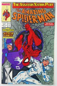 Amazing Spider-Man #321 ? High Grade, CGC Ready ? TODD McFARLANE ? Marvel '89