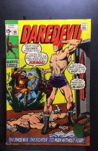 Daredevil #68 (1970)