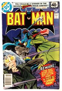 Batman #307 (1st App Lucius Fox!!) and Batman #474 (Great cover!)