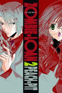 Zombie Loan TPB Vol 2 (Yen, 2007) New!