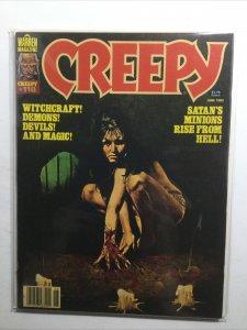 Creepy 118 June 1980  Very Good Vg 4.0 Warren Magazine