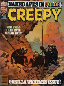 Creepy (1964 series) #95, VF- (Stock photo)