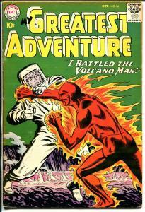 My Greatest Adventure #36 1959-DC-Volcano Man-sci-fi-10¢ cover price-VG+