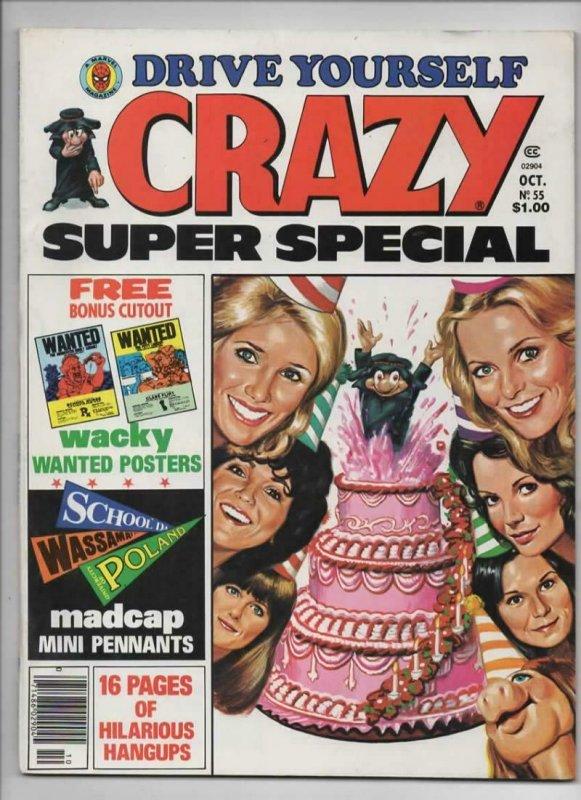 CRAZY #55 Magazine, VF+, Mork, Fonz, Hulk, Love Boat, 1973 1979, more in store