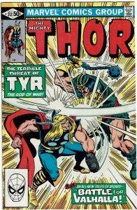 Thor #312 (1966 v1) Tyr Odin NM-