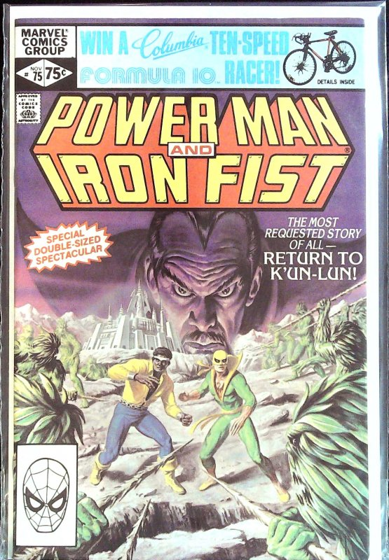 Power Man and Iron Fist #75 (1981)