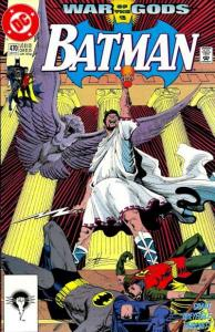 Batman (1940 series) #470, NM- (Stock photo)