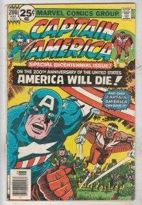 Captain America #200 (Aug-76) VG+ Affordable-Grade Captain America