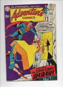 ADVENTURE COMICS #382, GD+, Superman, SuperGirl, 1938 1969, more DC in store