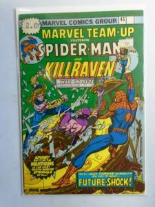 Marvel Team-Up (1st Series) #45, Book Store Variant 4.0 (1976)