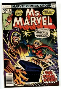 MS. MARVEL #4-1977-comic book-Bronze Age Marvel VF