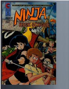 Ninja High School #1 (1988)