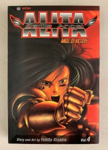 Battle Angel Alita Vol. 4 Angel of Victory 2004 Paperback Yukito Kishiro
