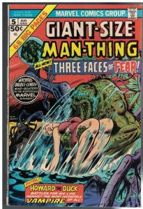 MAN THING (1974) GS  5 VG-F Gerber/ Brunner HOWARD the