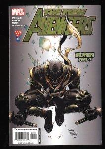 New Avengers #11 NM- 9.2 (2005) 1st Ronin!