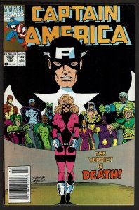 Captain America #380  (Dec 1990, Marvel)  7.5 VF-