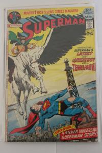 Superman #249 (March 1972, DC) VF