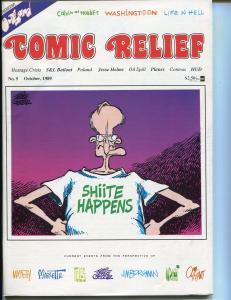 Comic Relief #5 1989-Calvin & Hobbesl-Washingtoons-Toles-political cartoons-FN