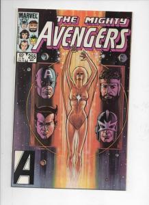 AVENGERS #255, NM, Legacy of Thanos, Captain Marvel, 1963 1985, more Marvel in s