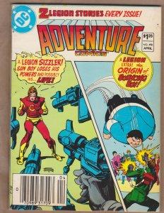 Adventure Comics Digest #498